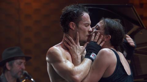 ARTHUR H & MARIE AGNÈS GILLOT : La Boxeuse Amoureuse